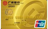 银联标准信用卡金卡