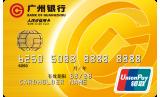 银联标准信用卡普卡