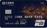 智享信用卡金卡