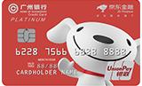 京东金融联名卡